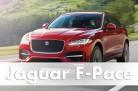 Jaguar F-Pace: World premiere. Image: Jaguar / http://autovideoreview.com