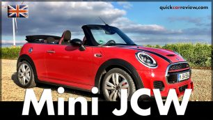 Mini John Cooper Works 2017 Test Drive & Review. Image: http://quickcarreview.com