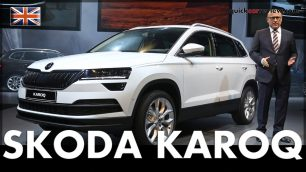 World Premiere of the all-new SKODA KAROQ in Stockholm. Image:  Skoda / http://quickcarreview.com