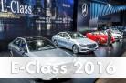 E-Class Thumbnail