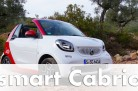 All-new smart fortwo Cabrio test drive in Spain. Image: http://autovideoreview.com