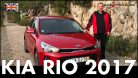 2017 Kia Rio Generation 4 Test & Review. Image: http://quickcarreview.com